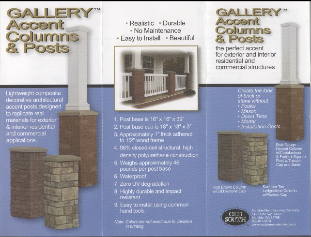 Gallery Accent Columns and Posts