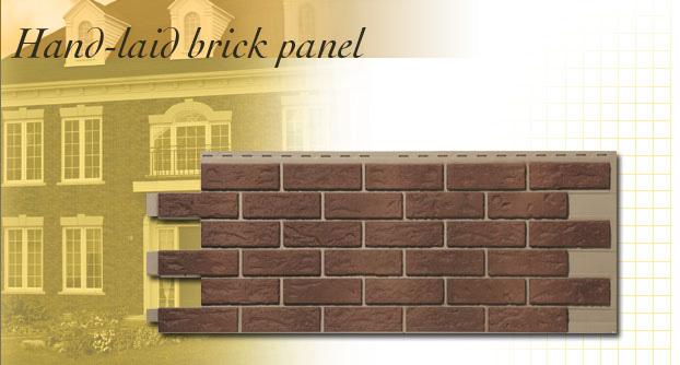 Hand-laid brick panel