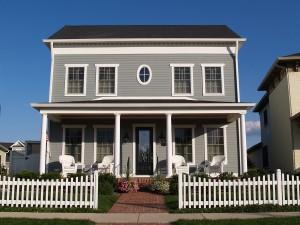Home Siding Columbia MO